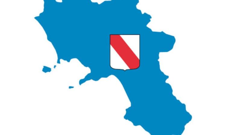 La Regione Campania e il suo stemma