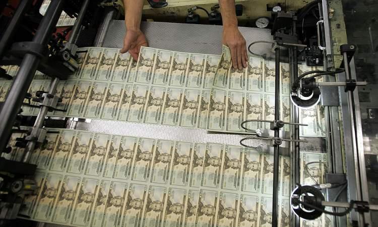 Alcuni tipi di soldi in lavorazione