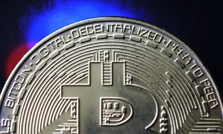 Una moneta della criptovaluta Bitcoin
