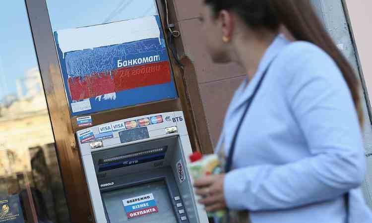 Banca russa